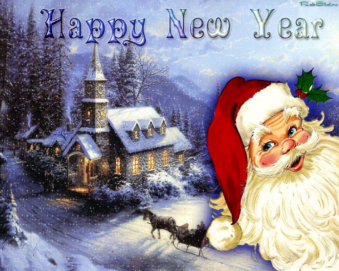 Поздравления для друга с новым годом на английском языке